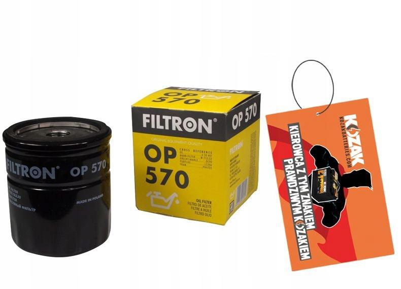 фильтр фильтр op570 для daewoo opel op 570