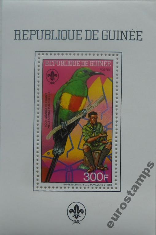 Scouting Block # 3 Guinea 1988 Clean # M138