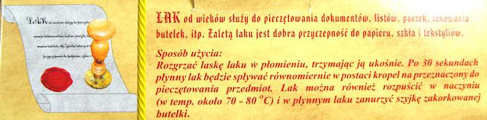 Купить Лак для штампа для вина бутылок писем ВИШНЕВЫЙ 1кг на Otpravka - цены и фото - доставка из Польши и стран Европы в Украину.