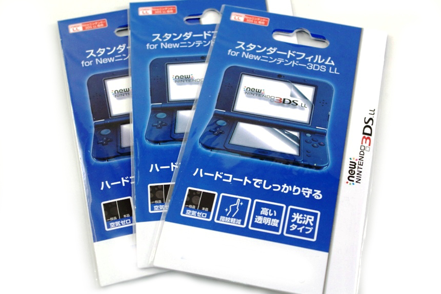 Item Protective film 2 PCs for screens up/down New3DS XL