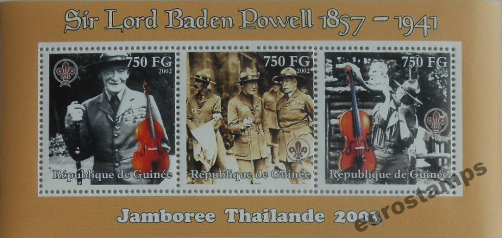 Scouting Baden-Powell Ark Guinea 2003 Clean # M217