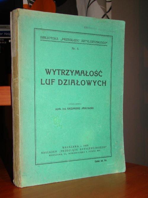 (Янковский ПРОЧНОСТЬ СТВОЛОВ ПЕРЕГОРОДОК) доставка товаров из Польши и Allegro на русском