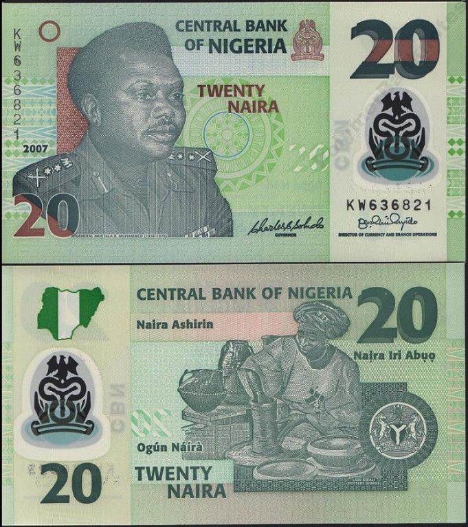 ~ Nigeria 20 Naira 2007 6-cyfr UNIKAT Druk lokalny