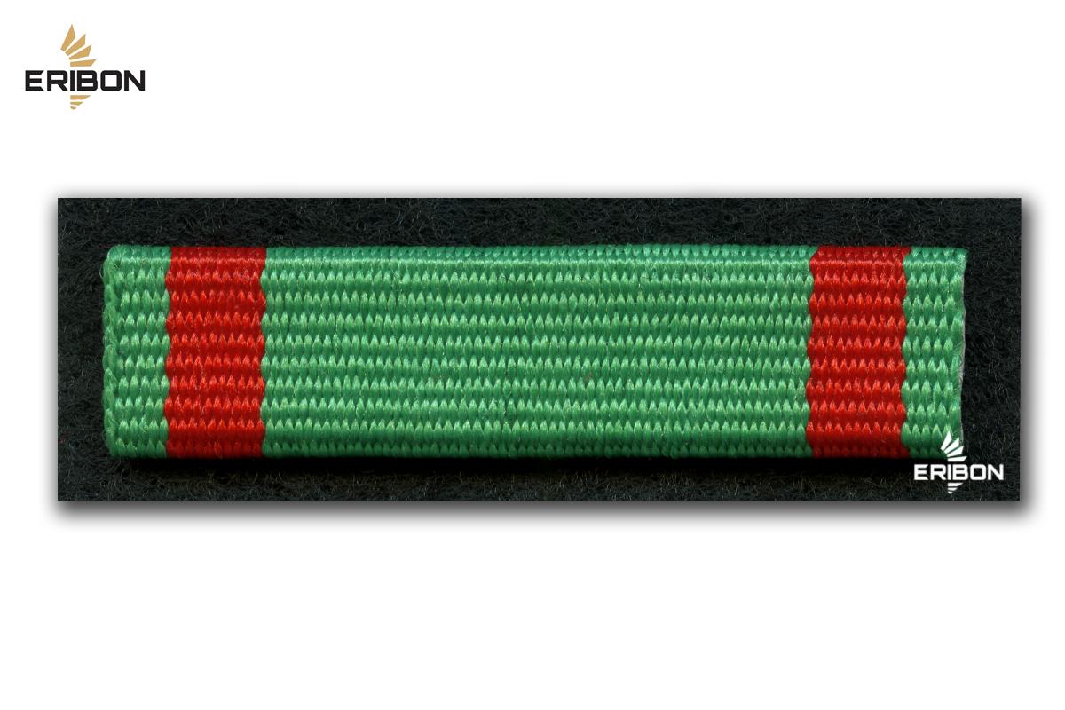Медаль за самопожертвование и мужество - орденская планка