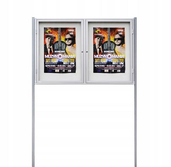 Автономная информационная витрина 100x150 150x100