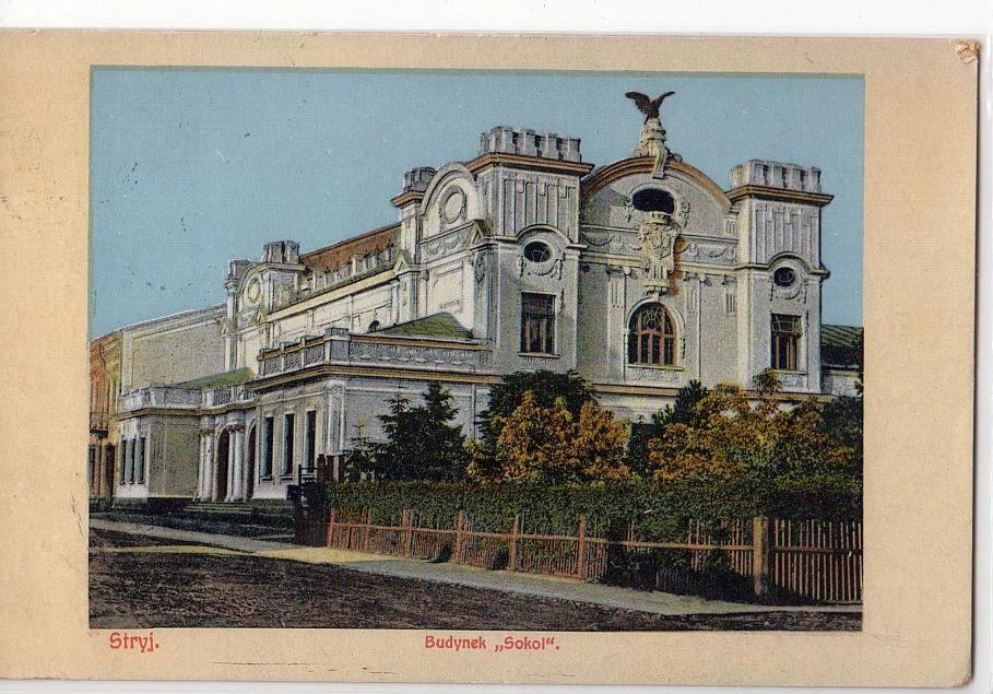 Item STRY Border Sokol 1912