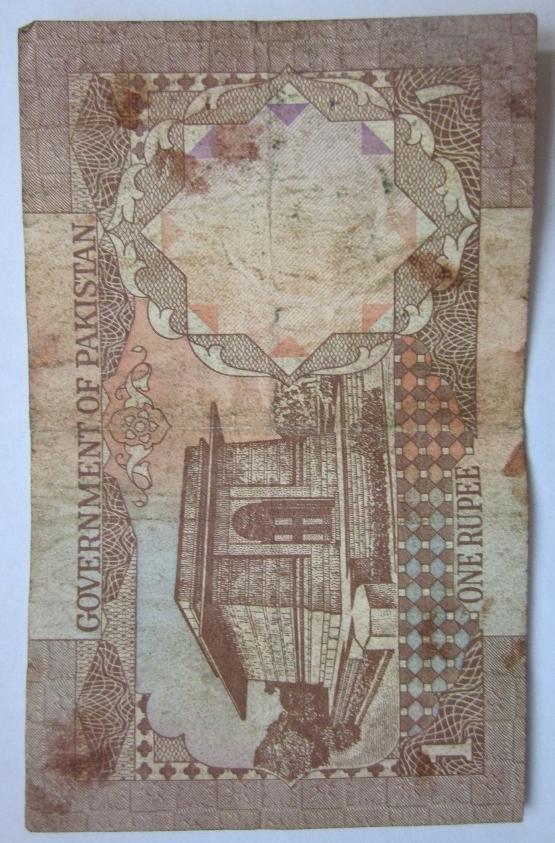 Банк Пакистана 1 рупия