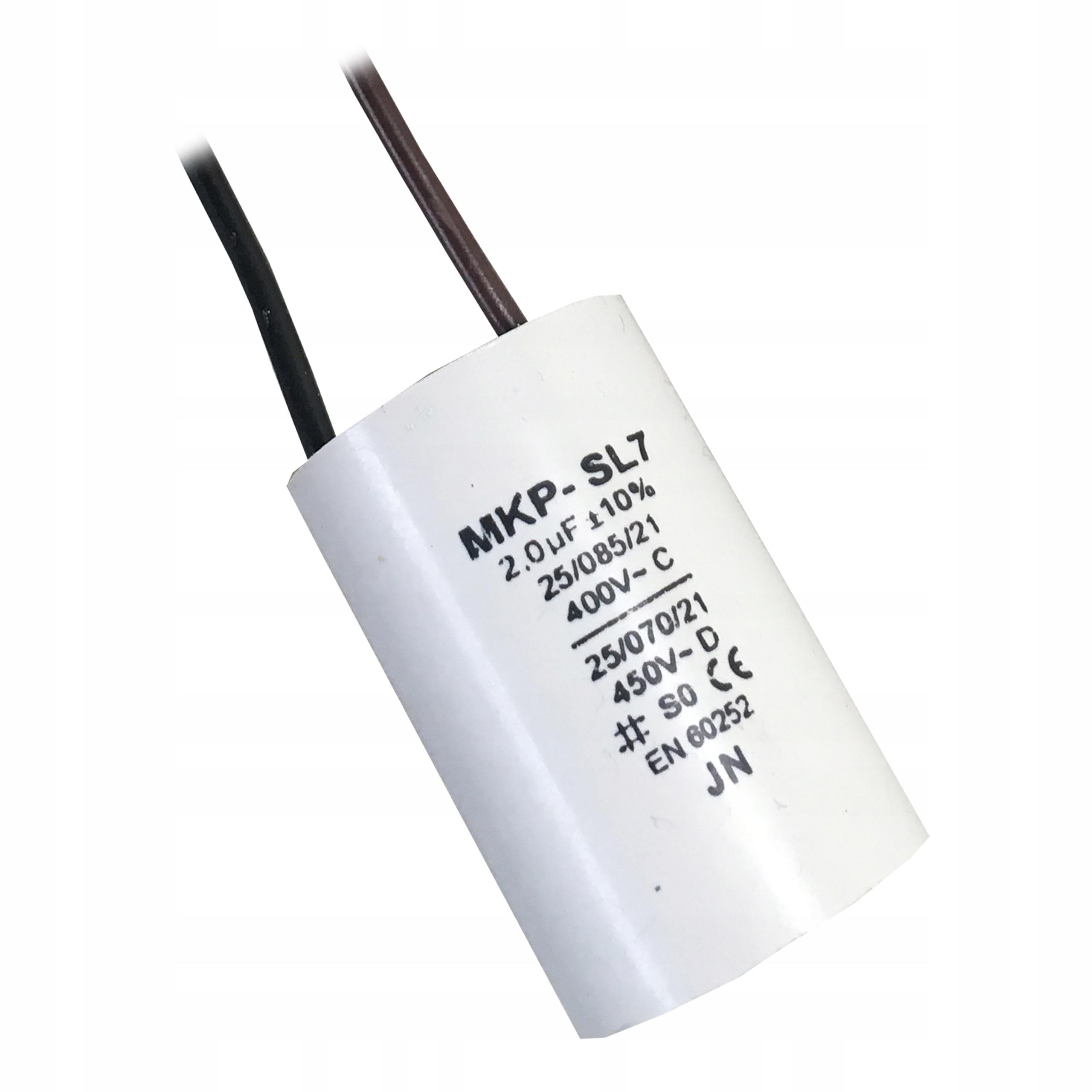 Стартовый конденсатор для воздуходувки DM120 DM80 2uf