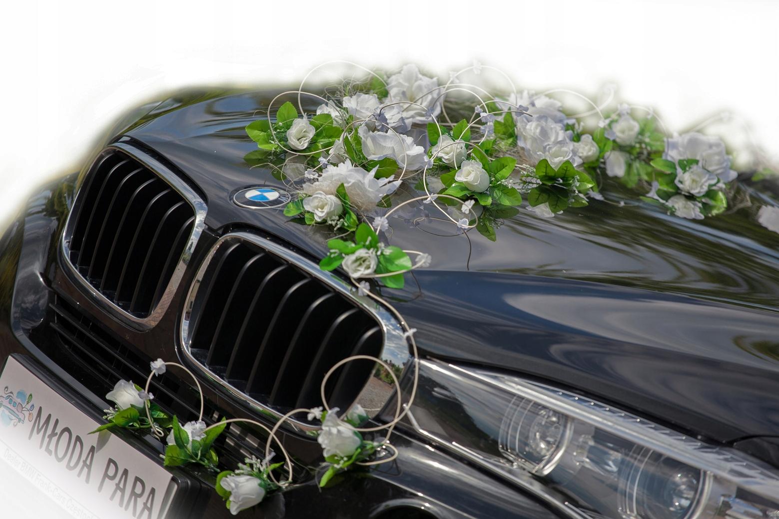 Pati крем  декорация автомобиля автомобиль