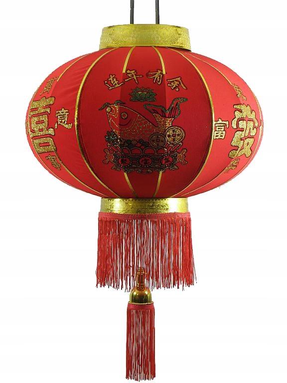 нас сможете фото красные китайские фонарики в фен шуе неве было
