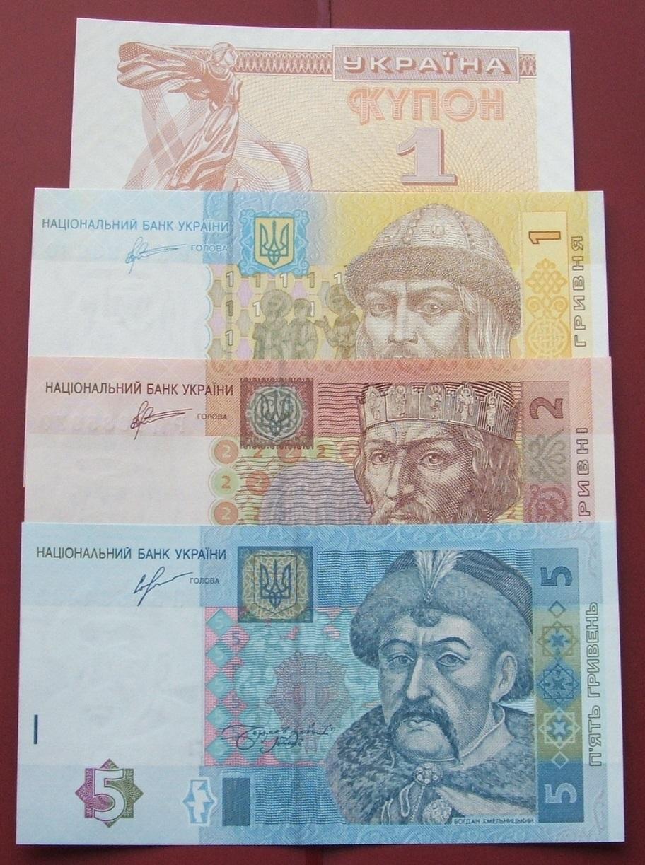 ZESTAW BANKNOTÓW UKRAINA !!! UNC !!! EUROPA