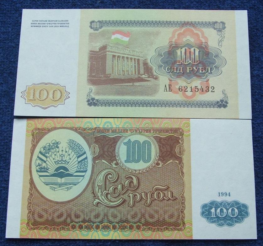 БАНКНОТА ТАДЖИКИСТАН 100 РУБЛЕЙ !!! UNC !!! супер