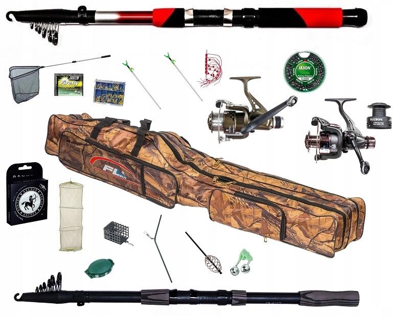 комплект рыболовный удочка катушка подсвечник сумка