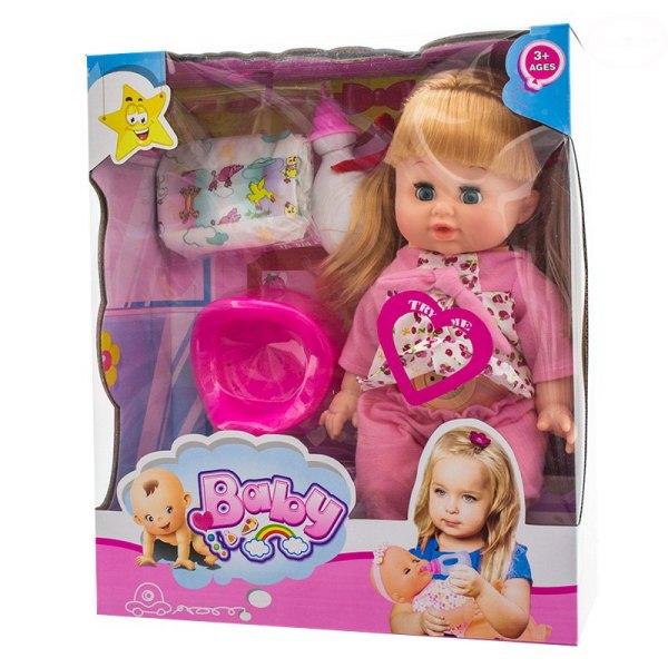 Eurobaby Doll Singing Nápoje Siku Výška 30cm