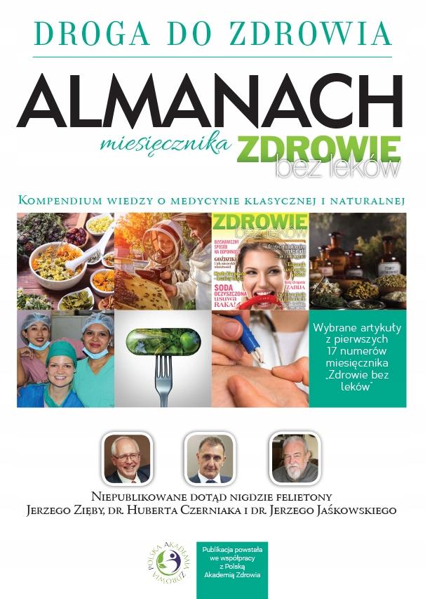 АЛЬМАНАХ журнала