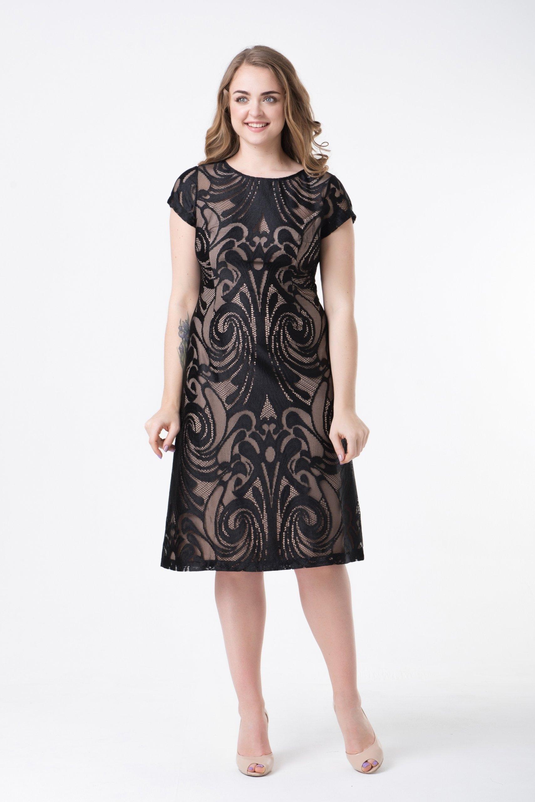 ff30eb90c0 Sukienki na wesele  wieczorowe z koronki czarna XL - 7387417367 ...