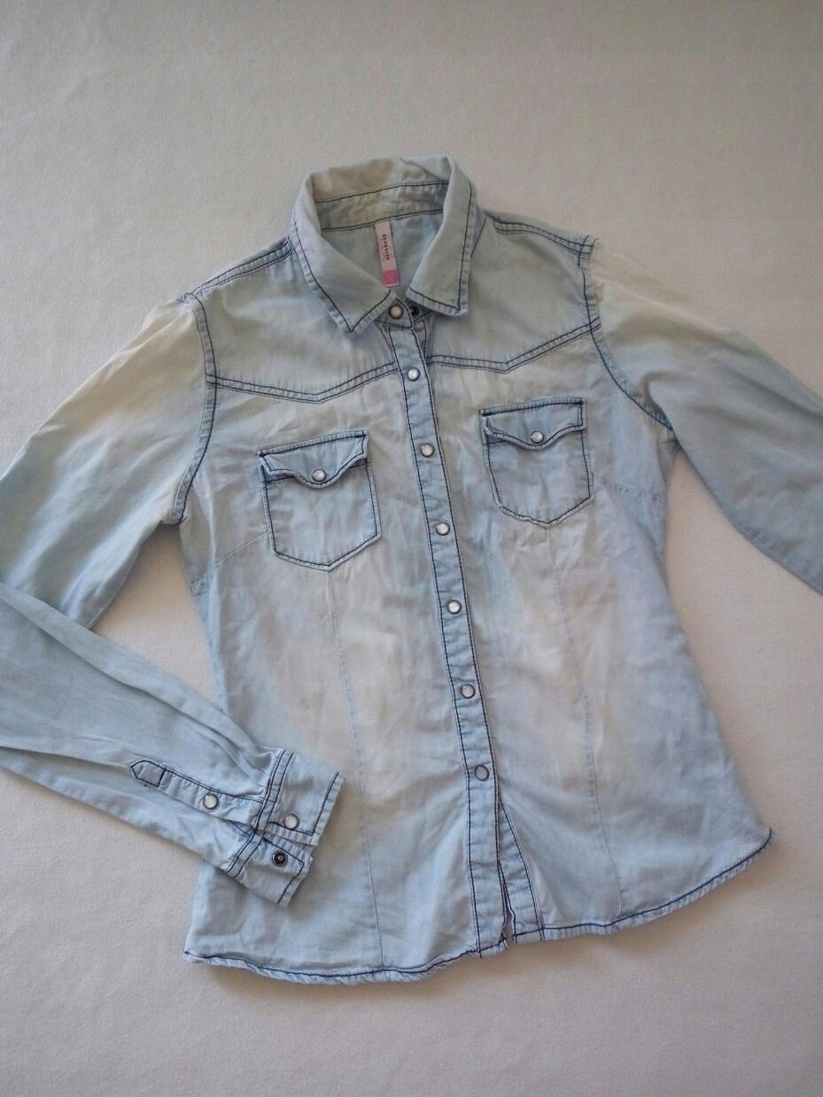41fe1e62 Koszula jeansowa RESERVED S - 7577772983 - oficjalne archiwum allegro