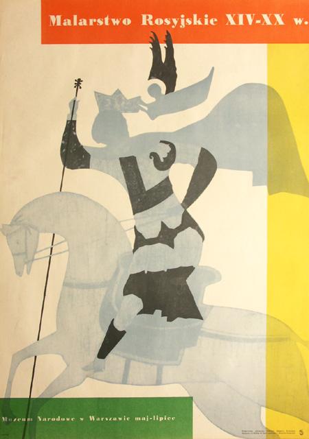 Plakat Wojciech Zamecznik Malarstwo Rosyjskie 1957