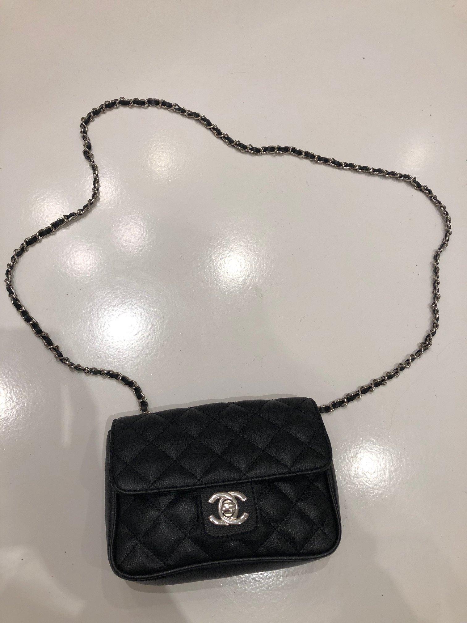 cdbc9679cb371 Super torebka Chanel, mała elegancka! - 7220954028 - oficjalne ...