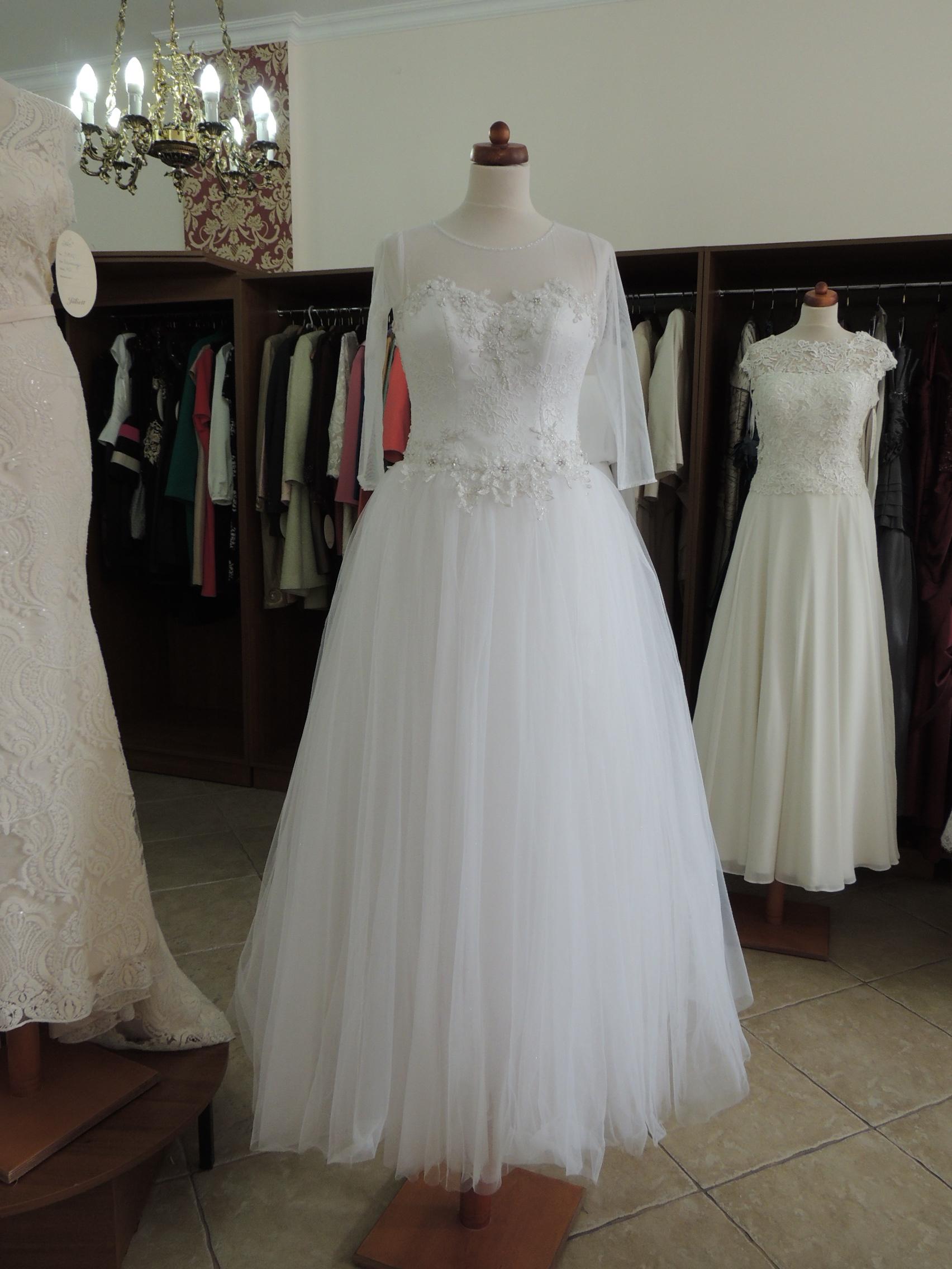 1c16c25164 Suknie ślubne. Suknia ślubna