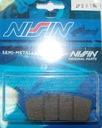 Колодки nissin honda fmx 650 vf 750 c magna 94-03