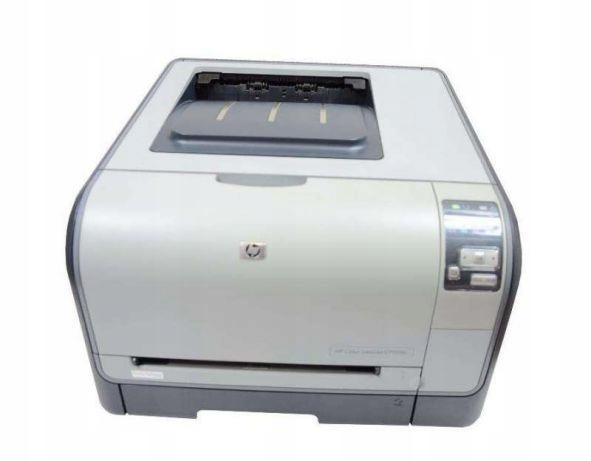 Drukarka Laserowa Hp Color Laserjet Cp1515n 7715768621