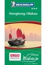 Michelin HONGKONG Przewodnik udany HONG KONG MACAU