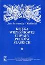 Księga wrześniowej chwały pułków śląskich tom II