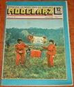МОДЕЛЬЕРЫ, Ежемесячный 12/1988 доставка товаров из Польши и Allegro на русском