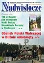 Kwartalnik NADWISŁOCZE nr 3-4(44-45) 2014