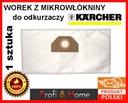 мешки для Др МВ 3 ,WD 3 .200 ,SE 4001,SE 4002 x1