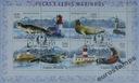 Foki, Lwy morskie i Latarnie Gwinea-Bissau #08104