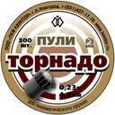 Śrut Kvintor Tornado 0.23 g 4.5 mm-300 szt. 400m/s