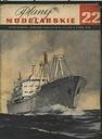 ПМ № 22 сухогрузное судно МОТОРНАЯ М/СЕК I. DOMEYKO доставка товаров из Польши и Allegro на русском