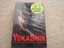 YOKA SHIN - SHAKE DOWN [MC].K5