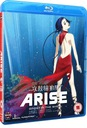 . Ghost In the Shell Arise Borders 3-4 2 x Blu-ray