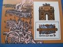 ZSRR - Bitwa pod Borodino - Mi. bl.195 **