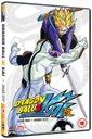 . Dragon Ball Z Kai - Sezon 3 odc 53-77 - 4 x DVD