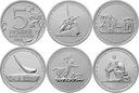 ROSJA 5 rubli Wyzwolenie KRYMU zestaw 5 monet