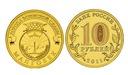 Россия 10 рублей 2011 Małgobek доставка товаров из Польши и Allegro на русском