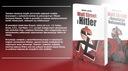 Wall Street i Hitler, Antony C. Sutton Autor Antony C. Sutton