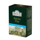 Ahmad ASSAM Herbata Sypana 250g SPRAWDŹ Wyśmienita