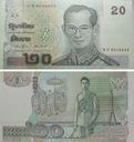 Tajlandia - 20 THB 2003 - podpis b - st. 1