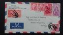 List z USA do Niemiec 1957