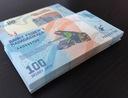 Paczka bankowa Madagaskar 100 ariary 2017 nr.1