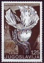 Jugosławia 1399**, 1970 r., Ptaki