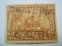 USA - stary znaczek fiskalny - 80 centów - 1898
