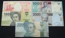 ZESTAW BANKNOTÓW INDONEZJA !!! STAN UNC !!! OKAZJA