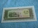 CHINY 10 FEN Z PACZKI BANKOWEJ