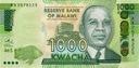 MALAWI 1000 Kwacha 2016 P-62 UNC